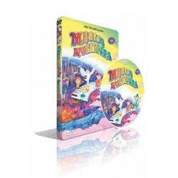 DVD Mágica aventura